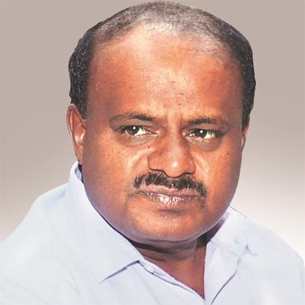 <h4><font color=&quot;#000&quot;><b>Sri. H. D. Kumaraswamy</b></font></h4>
